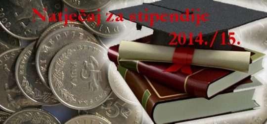 LokalnaHrvatska.hr  Natjecaj za dodjelu novcanih potpora dacima i studentima